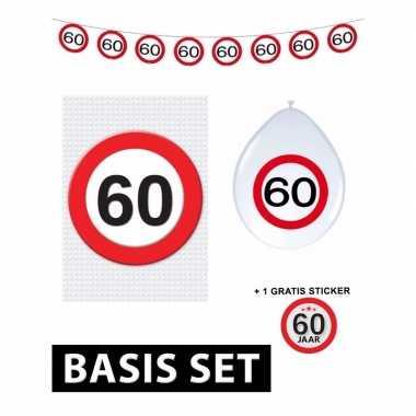 60 jaar versiering pakket verkeersbord basic