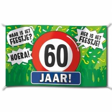 60e verjaardag straatvlag 100x150 cm