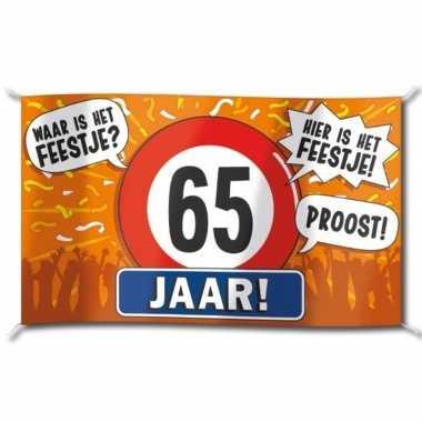 65e verjaardag straatvlag 100x150 cm