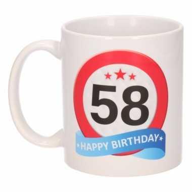 Beker / mok 58 jaar verkeersbord