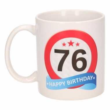 Beker / mok 76 jaar verkeersbord