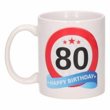 Beker / mok 80 jaar verkeersbord