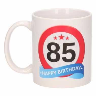 Beker / mok 85 jaar verkeersbord