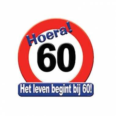 Hulde stopborden 60 jaar