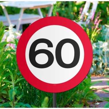 Tuindecoratie tuinbord 60 jaar