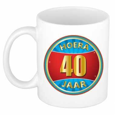 Verjaardag mok / beker hoera 40 jaar verjaardagscadeau