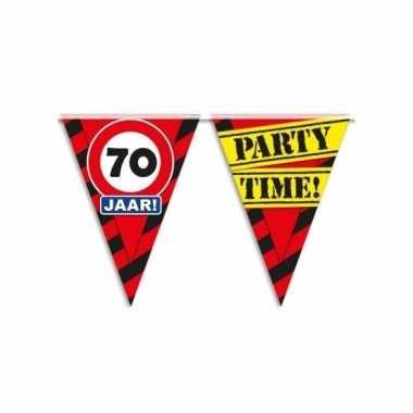 Vlaggenlijn 70e verjaardag