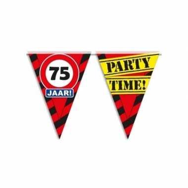 Vlaggenlijn 75e verjaardag