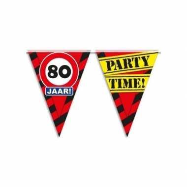 Vlaggenlijn 80e verjaardag