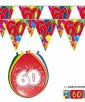 2x 60 jaar vlaggenlijn ballonnen