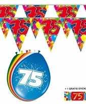 2x 75 jaar vlaggenlijn ballonnen
