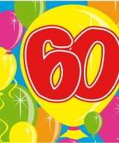 40x 60 jaar leeftijd themafeest servetten balloons 25 x 25 cm