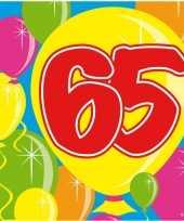 40x 65 jaar leeftijd themafeest servetten balloons 25 x 25 cm
