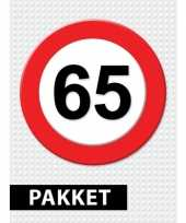 65 jarige verkeerbord decoratie pakket