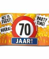70e verjaardag straatvlag 100x150 cm