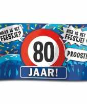 80e verjaardag straatvlag 100x150 cm
