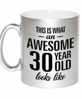 Awesome 30 year cadeau mok beker zilver 330 ml