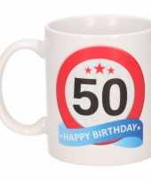 Beker mok 50 jaar verkeersbord
