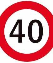 Bierviltjes verjaardag 40 jaar