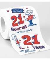 Cadeau toiletpapier rol 21 jaar verjaardag versiering decoratie