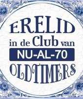 Delfts blauwe teksttegel 70 jaar oldtimers