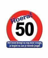 Hulde stopborden 50 jaar