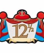 Koperen jubileum hulde 12 5 jaar
