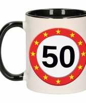 Mok beker 50 jaar verkeersbord sterren