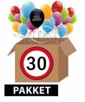Sarcastisch 30 jaar feestpakket