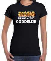 Verjaardag cadeau t-shirt 60 jaar zestig en goddelijk zwart voor dames