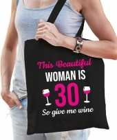 Verjaardag cadeau tas 30 jaar this beautiful woman is 30 give wine zwart voor dames